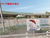 神戸市立幼稚園小束山幼稚園