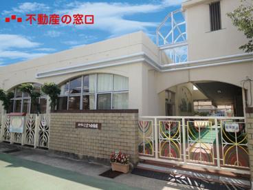 神戸市立幼稚園たまつ幼稚園の画像1