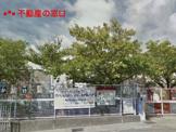神戸市立幼稚園いかわ幼稚園