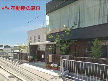 神戸潤和保育園の画像1