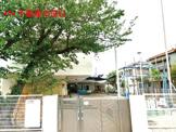王塚台保育所