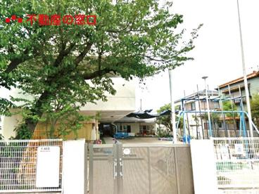 王塚台保育所の画像1