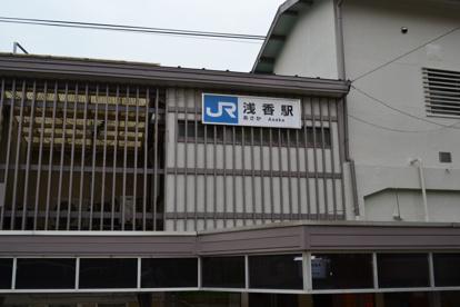 JR阪和線「浅香」駅の画像2