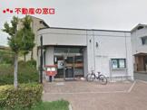 明石貴崎郵便局