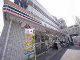 セブンイレブン 横浜綱島西4丁目店