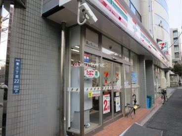 セブンイレブン恵比寿駅北店の画像1