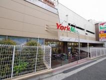 ヨークマート 妙蓮寺店