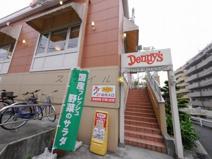 デニーズ 妙蓮寺店