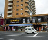 TSUTAYA 那の川店