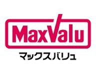 マックスバリュ・伊川谷店の画像2