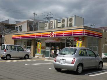 サークルK 垂水泉が丘2丁目店の画像1