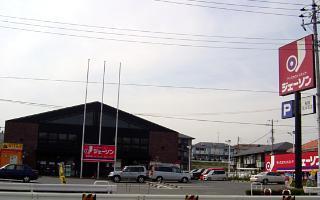 ジェーソン船橋北本町店の画像1