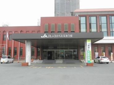 JAふくおか八女筑後地区センターの画像1