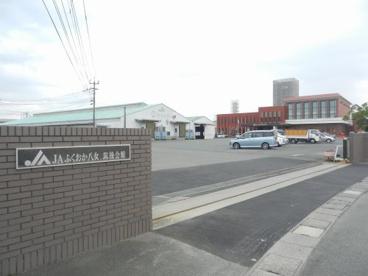 JAふくおか八女筑後地区センターの画像2