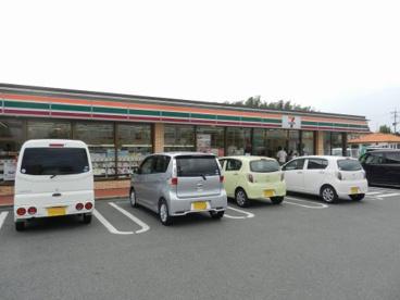 セブンイレブン 筑後和泉店の画像1