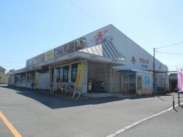 マミーズ 船小屋店の画像1