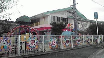宗岳寺保育園の画像1