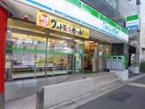 ファミリーマート新宿新小川町店
