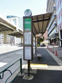 東五軒町バス停の画像1