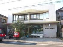 船橋夏見郵便局