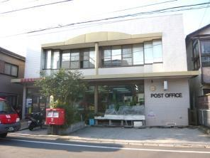 船橋夏見郵便局の画像1