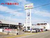 (株)マルアイ 硯町店