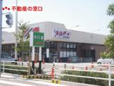 (株)マルアイ 神戸学院前店