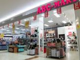 ABC MART・ゆめタウン三豊店
