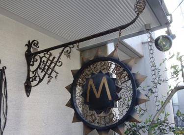 モンサンクレールの画像1