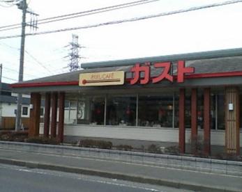 おはしカフェ・ガスト 船橋夏見台店の画像1