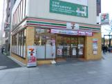 セブンイレブン九段南靖国通り店