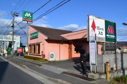 京阪バス 春日宮ノ前停の画像1