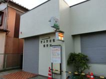 習志野屋敷郵便局