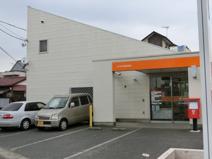 八千代大和田郵便局