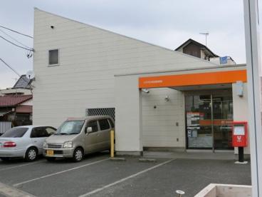 八千代大和田郵便局の画像1