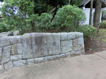 飯綱近隣公園の画像1