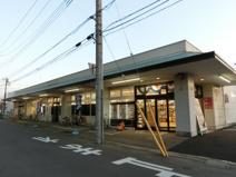 CREATE大和田駅前店