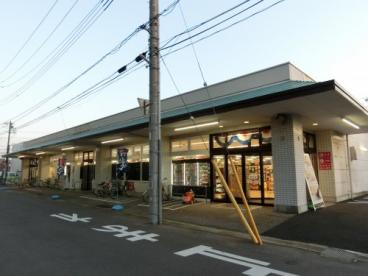 CREATE大和田駅前店の画像1