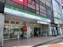 ファミリーマート 八千代台駅東口店