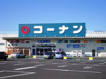 コーナンPRO魚住店の画像1