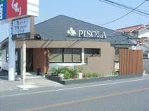 PISOLA 明石魚住店