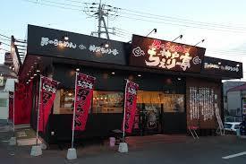 神戸ちぇりー亭 明石魚住店の画像1