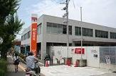 郵便事業(株) 明石西支店