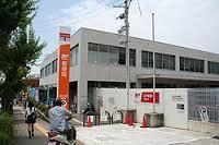 郵便事業(株) 明石西支店の画像1