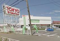 東京インテリア家具・秦野店