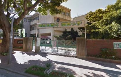 那覇市立開南小学校の画像1