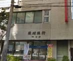 琉球銀行 泊支店