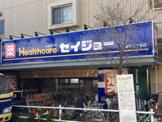 ヘルスケアセイジョー 志村三丁目店