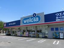 ウエルシア薬局八千代大和田店