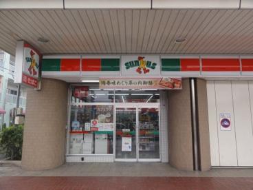 サンクス横浜立場駅前店の画像1